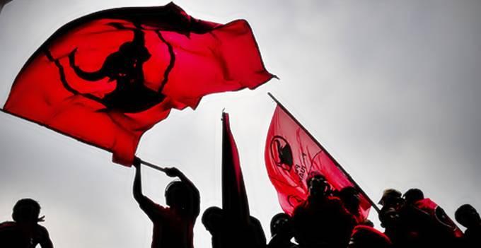 PDI Perjuangan bendera