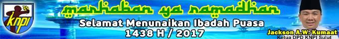 Banner Ramadhan Jackson Kumaat