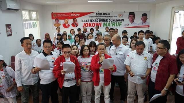 Deklarasi Dukungan untuk Jokowi Ma'ruf