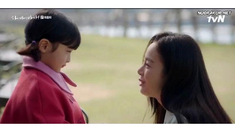 Hi Bye, Mama! Genre: Fantasy, Comedy Episodes: 16 Broadcast network: tvN Tayang: 22 Februari 2020