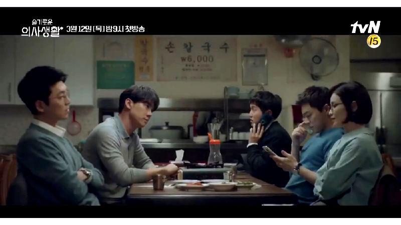 Hospital Playlist Genre: Medical, Romance Episodes : 12 Stasiun Channel : tvN