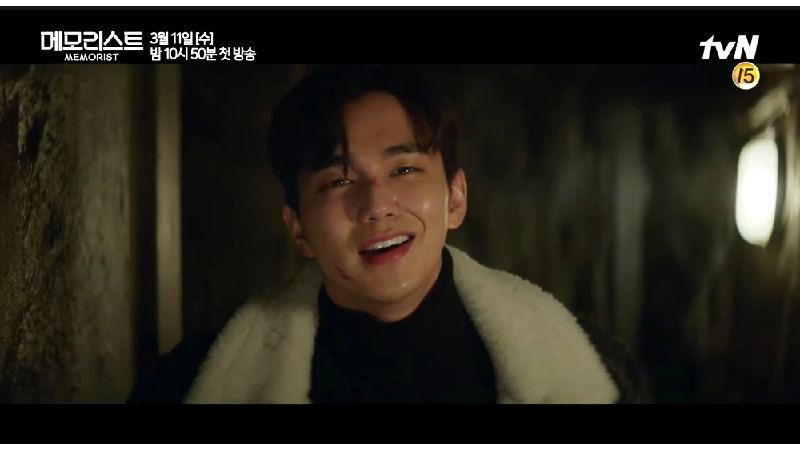 Memorist Genre: Detective, Mystery, Thriller, Fantasy Episodes: 16 Broadcast network: tvN Tayang: 20 Maret -30 April 2020